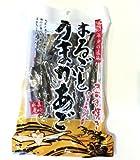 長崎平戸の飛魚まるごと使用 まるごとうまかあご ランキングお取り寄せ