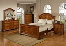 Hot Sale Elements Broderick 5-Piece Bedroom Set, Twin, Chestnut