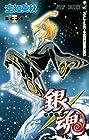 銀魂 第43巻 2012年02月03日発売