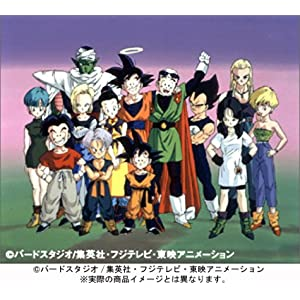 DRAGON BALL Z DVD BOX DRAGON BOX VOL.2