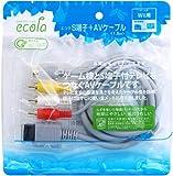 エコラシリーズ06『Wii用S端子+AVケーブル』