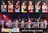 Berryz工房七夕スッペシャルライブ2013 [DVD]
