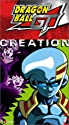 Dragon Ball Gt: Baby - Creation [VHS]