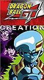 echange, troc Dragon Ball Gt: Baby - Creation [VHS] [Import USA]