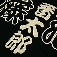 阪神タイガース「藤浪晋太郎Tシャツ」登場!ゴールデンルーキー (LL)