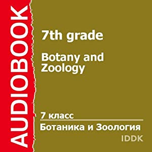 Botany and Zoology for 7th Grade [Russian Edition] | [G. Vishova]