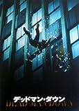 デッドマン・ダウン DEAD MAN DOWN 映画パンフレット 監督 ニールス・アルゼン・オプレブ キャスト コリン・ファレル、ノオミ・ラパス、テレンス・ハワード、ドミニク・クーパー