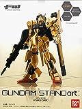 FW GUNDAM STANDart:2 (ガンダムスタンダート2)  006:MSN-00100 百式 【機動戦士Zガンダム】