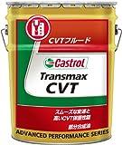 CASTROL(カストロール) CVTオイル Transmax 部分合成油 20L