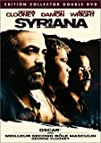 echange, troc Syriana (Edition Collector 2 DVD)