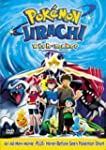 Pokemon: Jirachi Wish Maker [DVD] [Re...