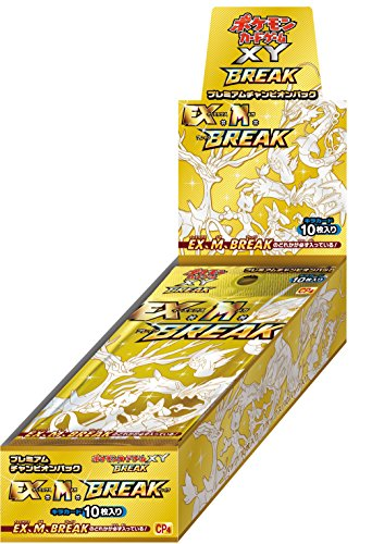ポケモンカードゲームXY BREAK プレミアムチャンピオンパック EX × M × BREAK BOX