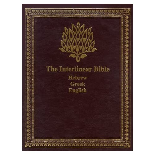 hebrew english bible transliteration online dating
