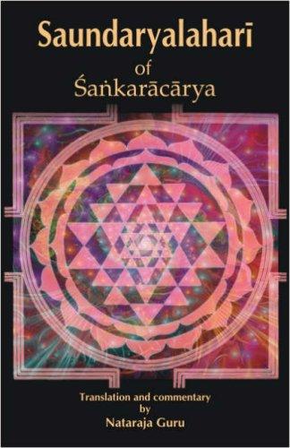 Saundaryalahari of Sankaracarya ; The Upsurging Billow of Beauty of Sankaracarya PDF