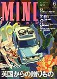 MINI freak (ミニフリーク) 2008年 06月号 [雑誌]