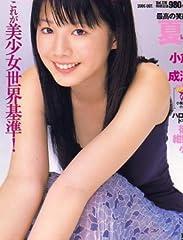 UP to boy (アップ トゥ ボーイ) 2006年 10月号 [雑誌]