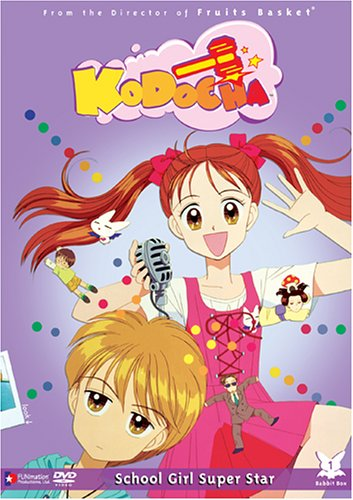 Kodocha - School Girl Super Star (Vol. 1) (Kodocha Season 1 compare prices)