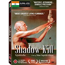 Shadow Kill (Nizhalkkuthu) - Amazon.com Exclusive