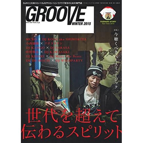 GROOVE WINTER 2015 サウンド&レコーディング・マガジン2015年2月号増刊 [雑誌]