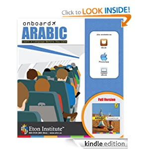 Logo for Onboard Arabic - Learn a language before you land