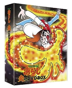 ゲームセンターあらし 炎のDVD-BOX【初回限定:オリジナルレトロゲームドットデザインTシャツ付】