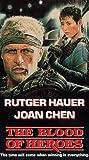 echange, troc Blood of Heroes [VHS] [Import USA]