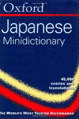 The Oxford Japanese Minidictionary