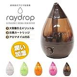 スリーアップ 超音波式加湿器(木造6畳まで ブラウン)Three-up アロマLED加湿器 レイドロップ CH-10-BR