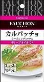 FAUCHON シーズニングカルパッチョ 5.2g×10個