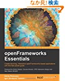 Openframeworks Essentials