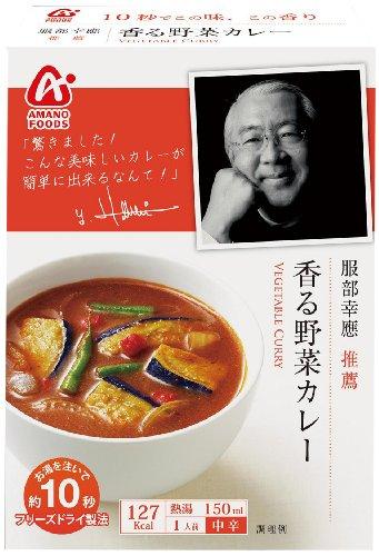 アマノフーズ 服部幸應 推薦 香る野菜カレー ×5個