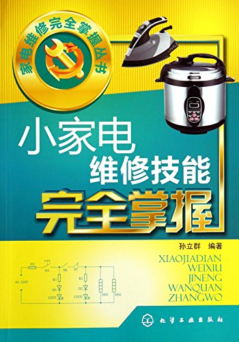 Repair Small Appliances front-628390