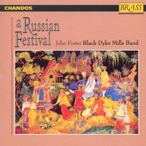 Peter McCann - Russian Festival - Zortam Music