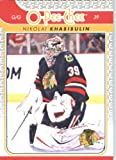 2009 /10 Upper Deck O Pee Chee Hockey Card # 269 Nikolai Khabibulin Blackhawks Mint Condition- Shipped