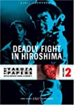 Yakuza Papers Volume 2: Deadly Fight...