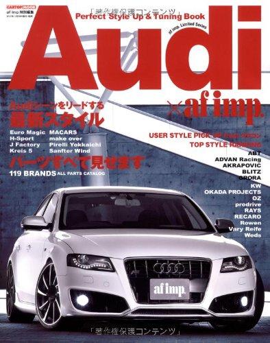 Audi×af imp.