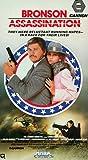 Assassination [VHS]