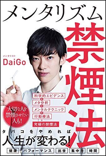 ネタリスト(2019/09/12 06:00)米、電子たばこ禁止へ