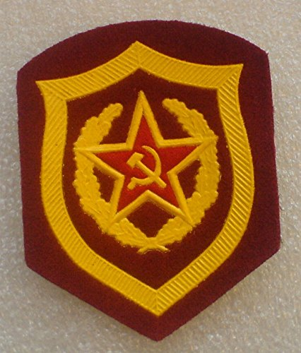 internal-troops-patch-ussr-soviet-union-russian-armed-forces-military-uniform-cold-war-era