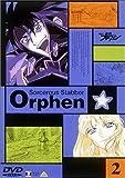 魔術士オーフェン Vol.2 [DVD]