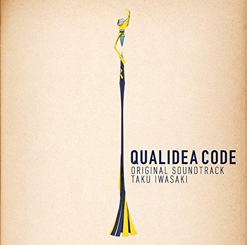 クオリディア・コード オリジナル・サウンドトラック