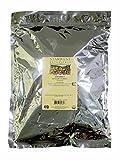 Starwest Botanicals Organic Nettle Leaf Tea Loose Cut and Sifted, 1 Pound Bulk