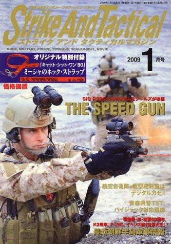 Strike And Tactical (ストライク・アンド・タクティカルマガジン) 2009年 01月号 [雑誌]