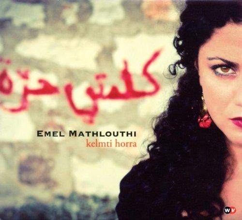 Tunisia - Emel Mathlouthi