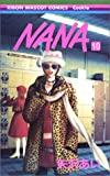 Nana Vol. 10 (Nana) (in Japanese)