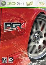 PGR4 -プロジェクト ゴッサム レーシング 4-(通常版)