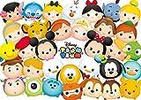 200ピース ジグソーパズル 写真が飾れるジグソー ディズニー 「TSUM TSUM」 ハイ、ポーズ!(22.5x32cm)