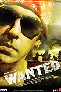 Wanted (2009) - Salman Khan - Ayesha Takia - Bollywood - Indian Cinema - Hindi Film