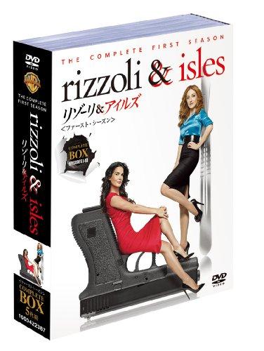 リゾーリ&アイルズ〈ファースト・シーズン〉 [DVD]