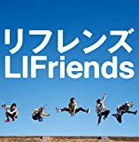 Peas!!3♪LIFriends